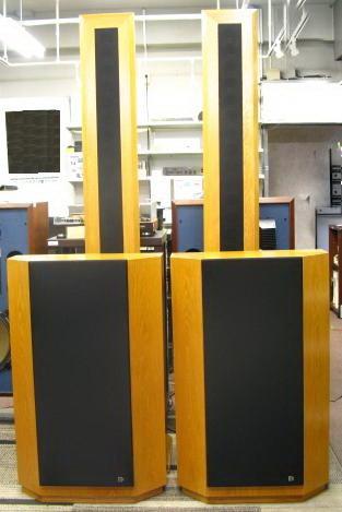 McIntosh XRT22 Vintage Speakers System
