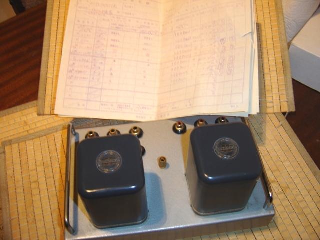 Tamura MC Transformer SUT-83S Very Rare