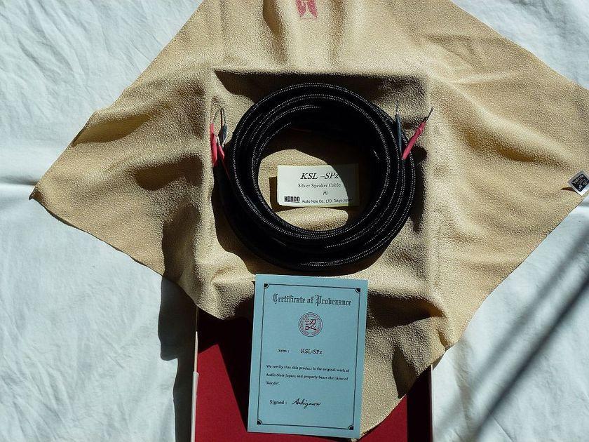 Kondo KSL-SPz Silver Speaker Cables 2 m
