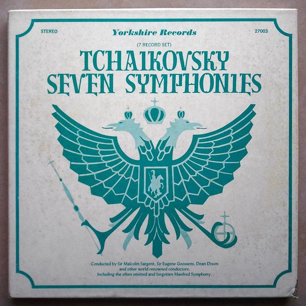 YORKSHIRE RECORDS   TCHAIKOVSKY - Seven Symphonies / 7-LP / NM