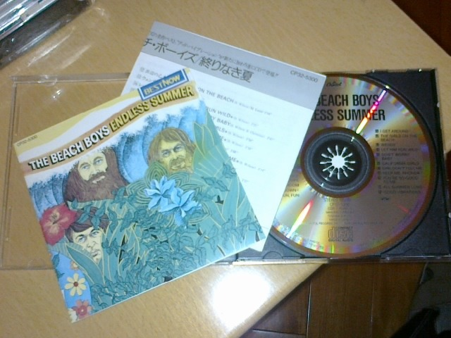 The Beach Boys - - Endless Summer (Japan $3200Yen 1st edition, 1A1 TO)