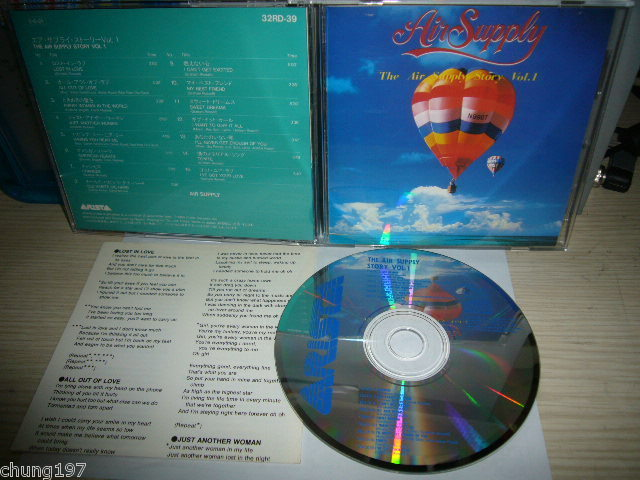 Air Supply -  - Greatest Hits I & II (Japan 1st edition, $3200Yen)