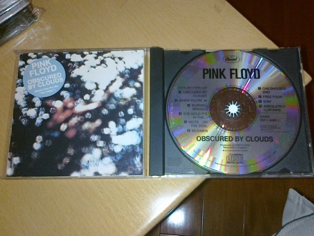 Pink Floyd -  - Obscured by Cloud (US 1st edition, full silver center ring)