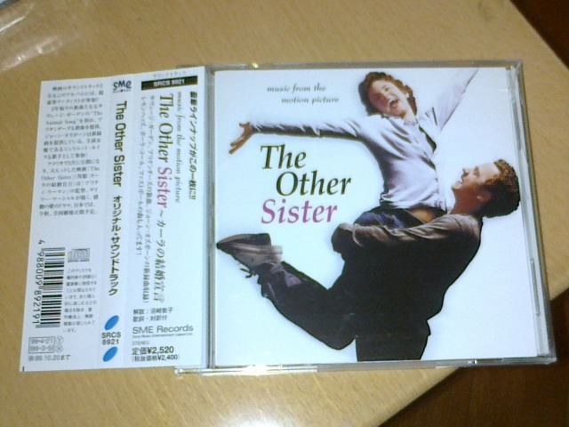 OST Soundtrack -  - The Other Sister (Japan Promo Sample 1st edition)