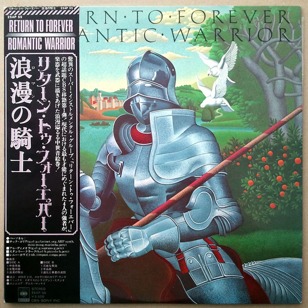 AUDIOPHILE Japanese Pressings / RETURN TO FOREVER -  - Romantic Warrior / NM
