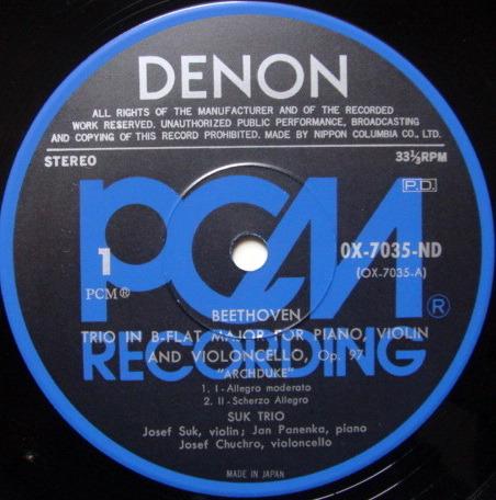 ★Audiophile★ Denon PCM / SUK TRIO, - Beethoven Archduke Trio,  NM!