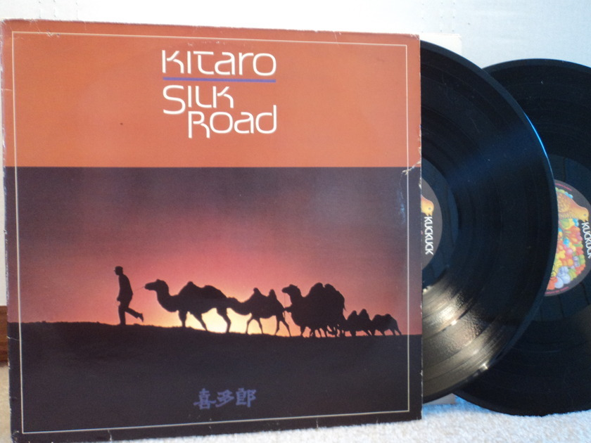 Kitaro - Silk Road 2 LP's Kuckuck German Import  1980 Canyon Records New Age NM