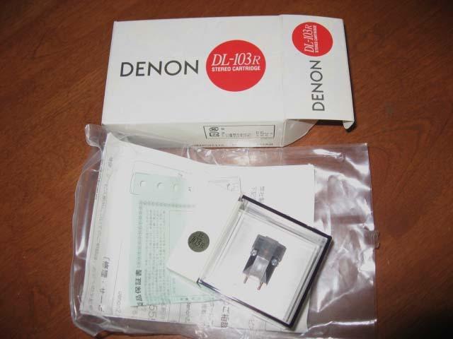Denon  DL103R