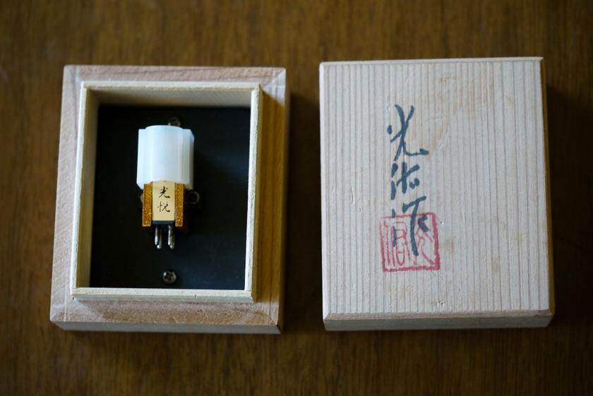 Koetsu Urushi Gold in excellent condition