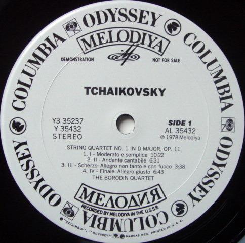 Columbia Odyssey / ROSTROPOVICH-BORODIN QT,  - Tchaikovsky Sextet Souvenir de Florence, NM, 3LP White Promo Box Set!