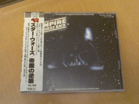 OST Soundtrack -  - The Empire Strikes Back (Japan Sticker OBI West Germany)