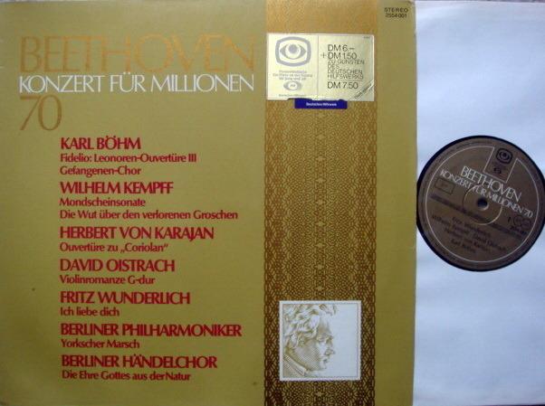 DG / OISTRAKH-BOHM-KEMPFF, - Beethoven Konzert fur Millionen, NM!