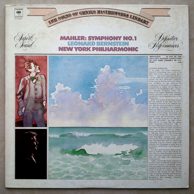 COLUMBIA | BERNSTEIN/MAHLER - Symphony No. 1 / VG+
