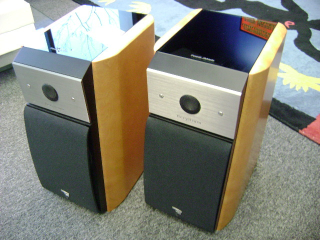 JM Labs Electra 907 Be Classic Light Gold Bookshelf Speakers!