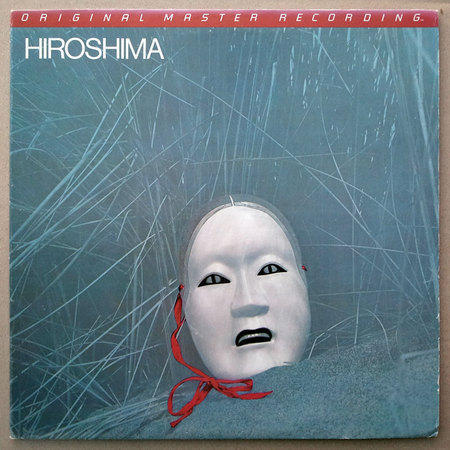 Audiophile MFSL | Hiroshima - - Self-Titled / NM