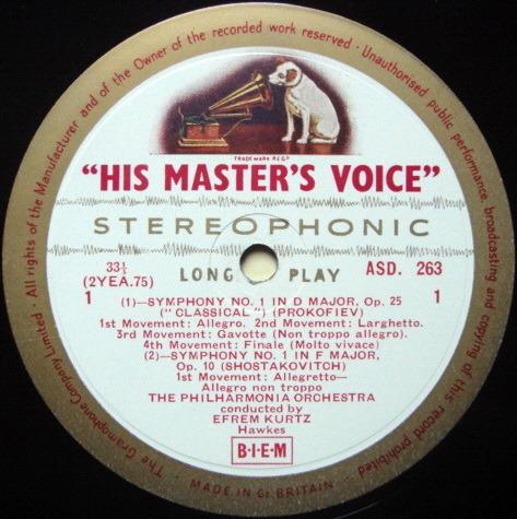 ★1st Press★ EMI ASD WHITE & GOLD / KURTZ, - Prokofiev-Shostakovitch Symphonies, EX!