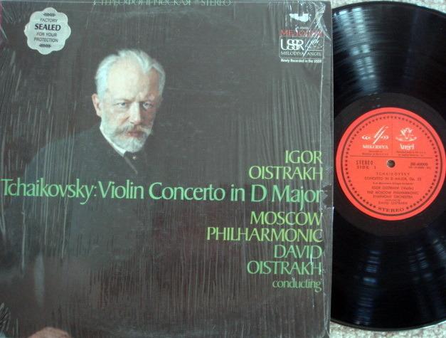 EMI Angel Melodiya / OISTRAKH, - Tchaikovsky Violin Concerto, NM!