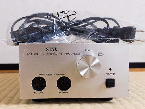 Stax SRM-1/MK-2 Pro International Shipping