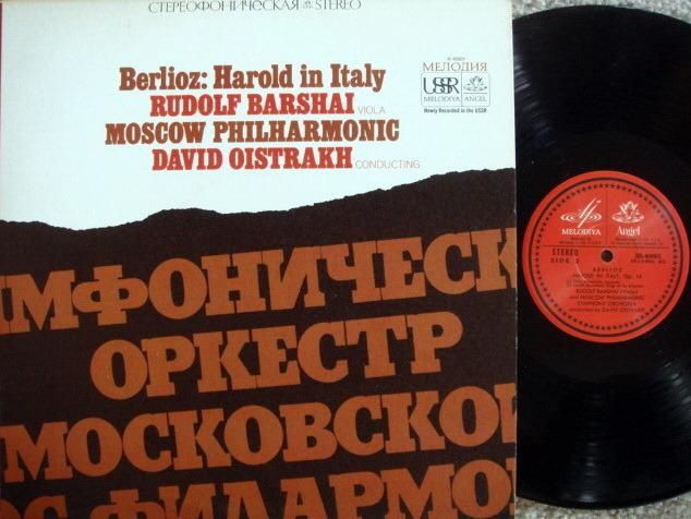 EMI Angel Melodiya / OISTRAKH, - Berlioz Harold in Italy,  NM!