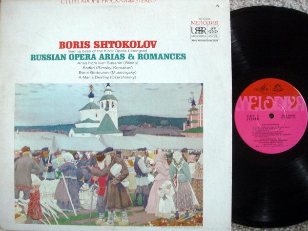 EMI Angel Melodiya / SHTOKOLOV,  - Russian Opera Arias and Romances,  NM!