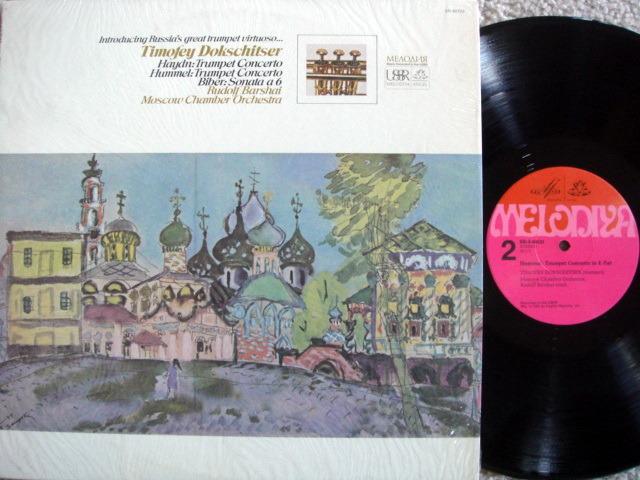 EMI Angel Melodiya / DOKSCHITSER, - Haydn-Hummel Trumpet Concertos, NM!