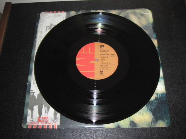 """PINK FLOYD - """"Obscured by Clouds"""" Japanese import LP/Vinyl"""
