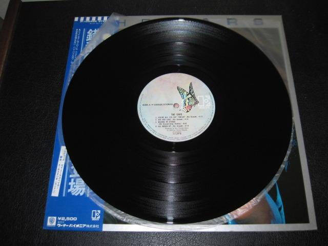 THE CARS LP/Vinyl - Self Titled japanese import
