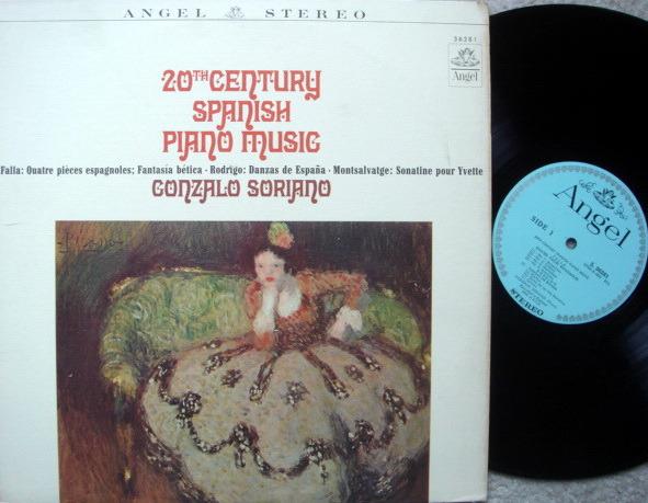 EMI Angel Blue / SORIANO,  - Falla-Rodrigo Piano Music, VG+!