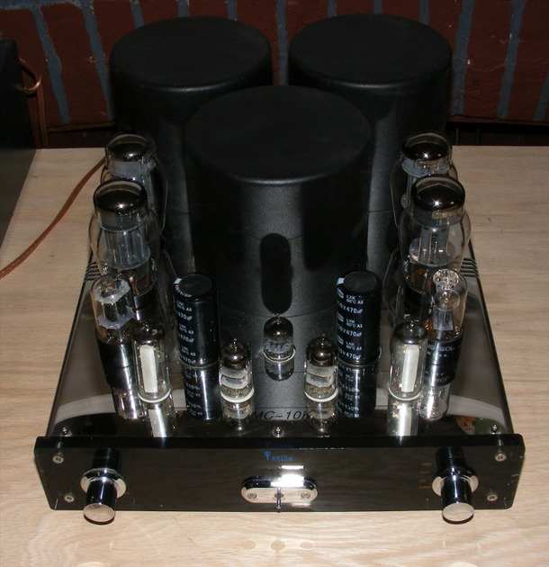 Yaoin MC-10K Integrated 6AS7 Triode Tube Stereo Amplifier