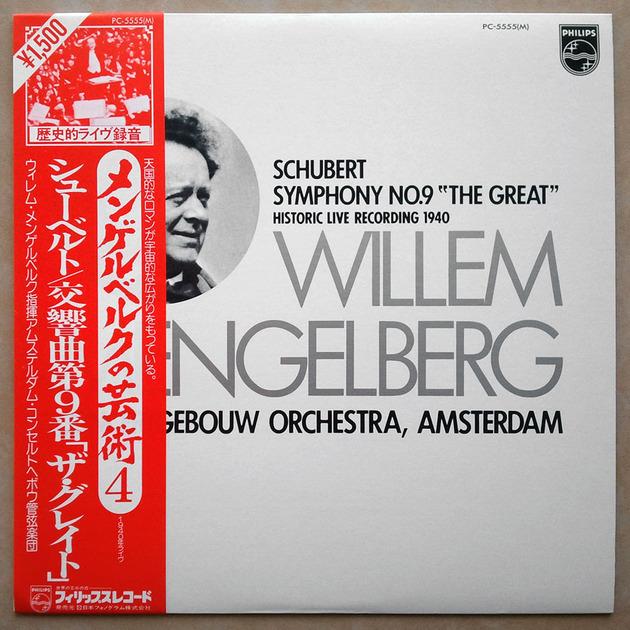 PHILIPS (Japan) | MENGELBERG/SCHUBERT - Symphony No.9 The Great / NM