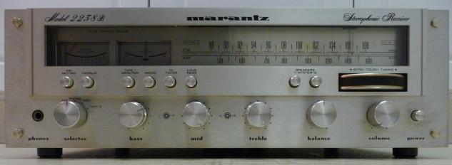 MARANTZ 2238B  RECEIVER  EXCELLENT