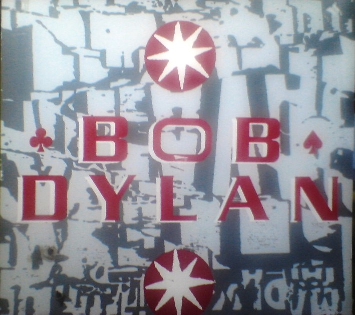 "Bob Dylan - Empire Burlesque LP..NM w/FREE album ""flat"""