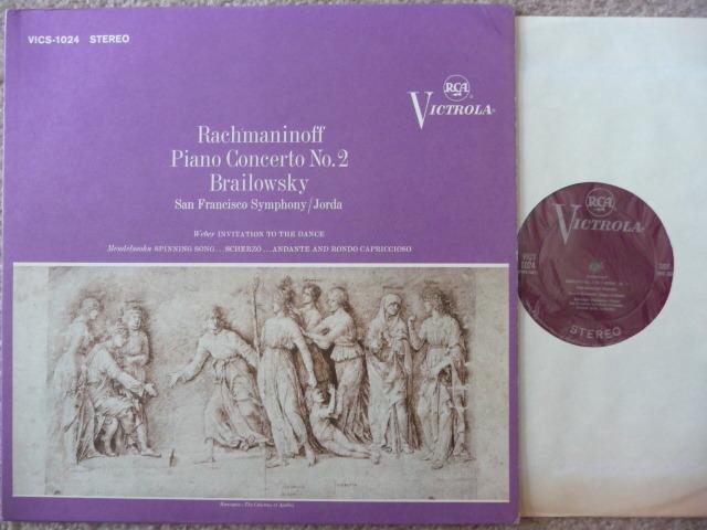 RACHMANINOFF CONCERTO 2 - SAN FRANCISCO SYM  VICTROLA LP EXCELLENT