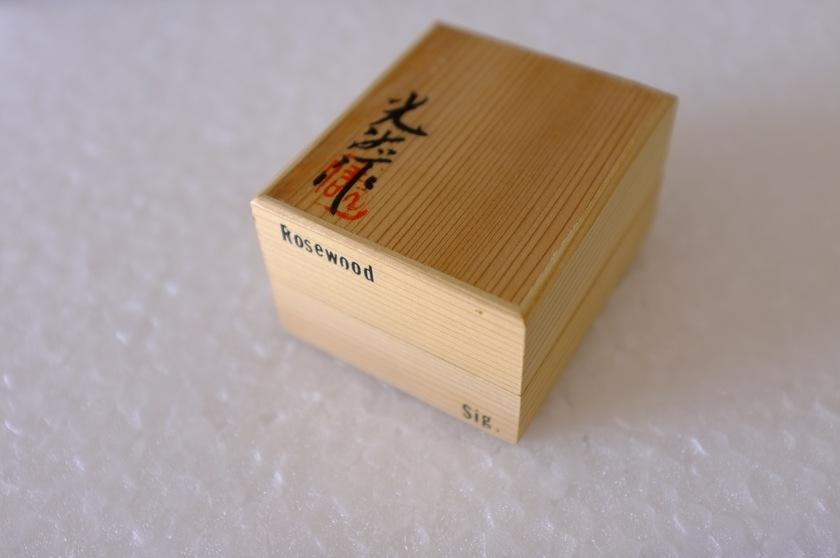 Koetsu Vintage Rosewood Signature Moving Coil Phono Cartridge