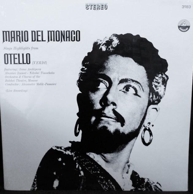 FACTORY SEALED ~ MARIO DEL MONACO - ~VERDI'S OTELLO ~ FROM MOSCOW LIVE RECORDING ~ HIGHLIGHTS ~ EVEREST 3183  (1967)