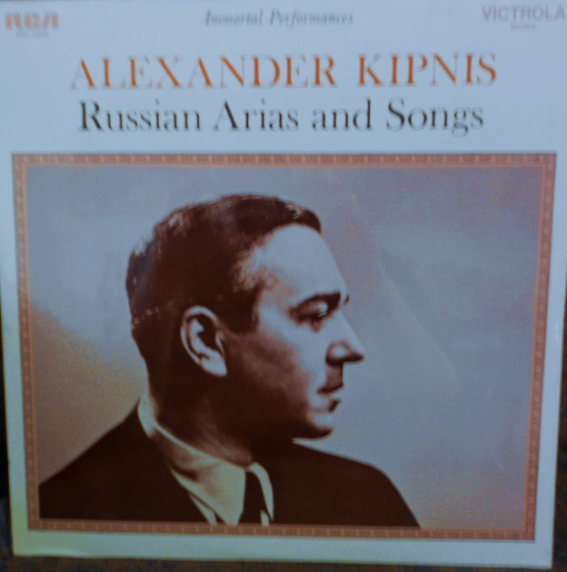 FACTORY SEALED ~ ALEXANDER KIPNIS ~ - RUSSIAN ARIAS & SONGS ~  RCA VIC 1434 (1969)