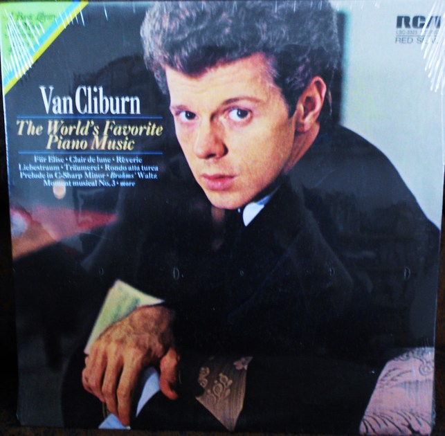FACTORY SEALED ~ VAN CLIBURN ~  - THE WORLDS FAVORITE PIANO MUSIC ~  RCA LSC 3323 (1972)