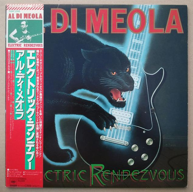 AUDIOPHILE Japanese Pressings | AL DI MEOLA - - Electric Rendezvous / NM
