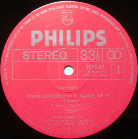 ★Audiophile★ Japan Philips / SZIGETI,  - Prokofiev Violin Concerto, NM!