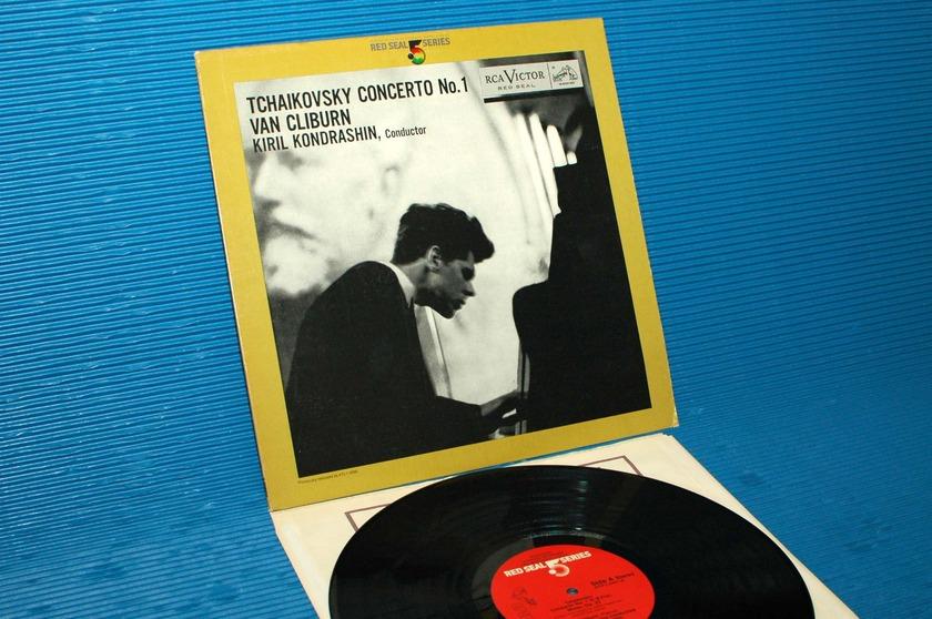 "TCHAIKOVSKY / Cliburn  - ""Piano Concerto no.1"" -  RCA .5 Series 1981 Audiophile"