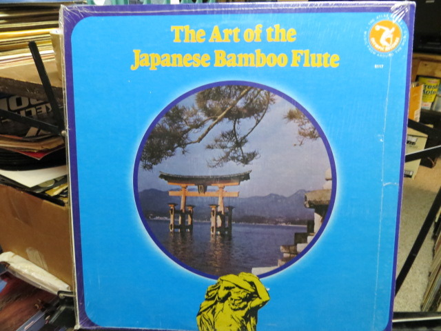 BAMBOO FLUTE - THE ART OF THE BAMBOO FLUTE SHRINK STILL ON COVER
